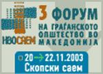 logo_2003-2